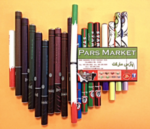 An Article on Benefits of Electronic Cigarettes and more at Pars Market Columbia Maryland