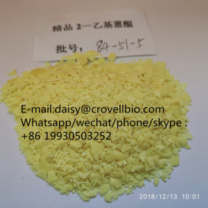 China factory supply Dye intermediate 84-51-5 2-EAQ  2-Ethylanthraquinone (daisy@crovellbio.com