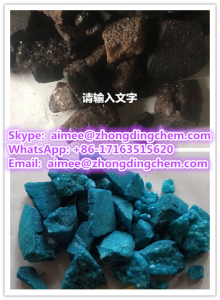 SUPPLY DIBU MANUFACTURER PRICE FROM SUPPLIERS Skype:  aimee@zhongdingchem.com