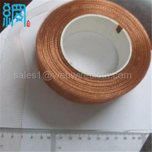 wire mesh for battery current collector