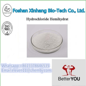 Lorcaserin HCL powder for weight loss