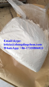 Etizolam CAS 40054-69-1 fine powder white color whatsapp:+8617320806823