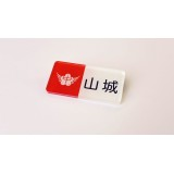 Acrylic Name Badges in Japan