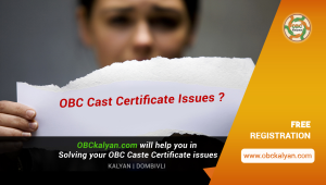 obc caste certificate issue resolution online