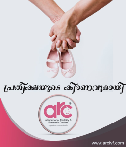 Fertility treatments Kochi