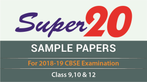 Super 20 Sample Papers (CBSE Sample Papers)