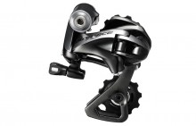 Shimano Dura-Ace 9000 Triathlon TT Groupset
