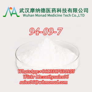 Sell benzocaine cas 94-09-7 benzocaine powder benzocaine supplier 100% pass customs