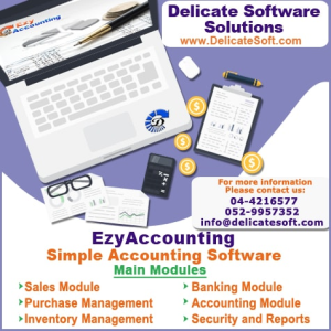 Accounting Software in Dubai