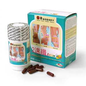 2 Extrim Plus Slimming Capsule