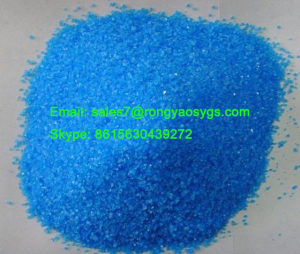 Copper sulfate  from China  Skype: 8615630439272
