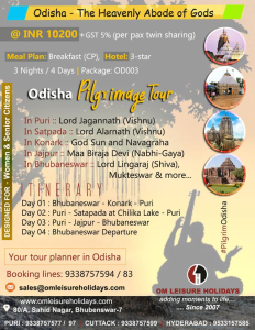 3 Nights / 4 Days  Odisha Pilgrimaes Tour