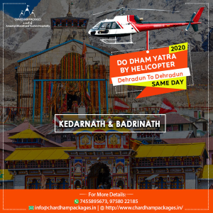 Dodham Yatra By Helicopter