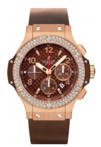 Big Bang Cappuccino Chronograph Watch