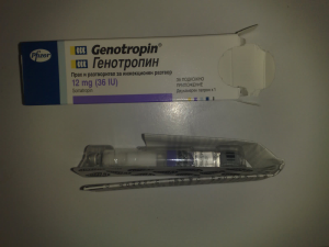 BUY GENOTROPIN 36 IU HUMAN GROWTH HORMONE (HGH)
