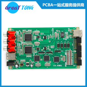 Racing Simulator Full-Turnkey 4 Layer PCB Assembly - Shenzhen Grande