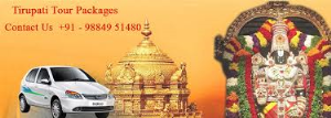 Tirupati Tours and Travels in Chennai