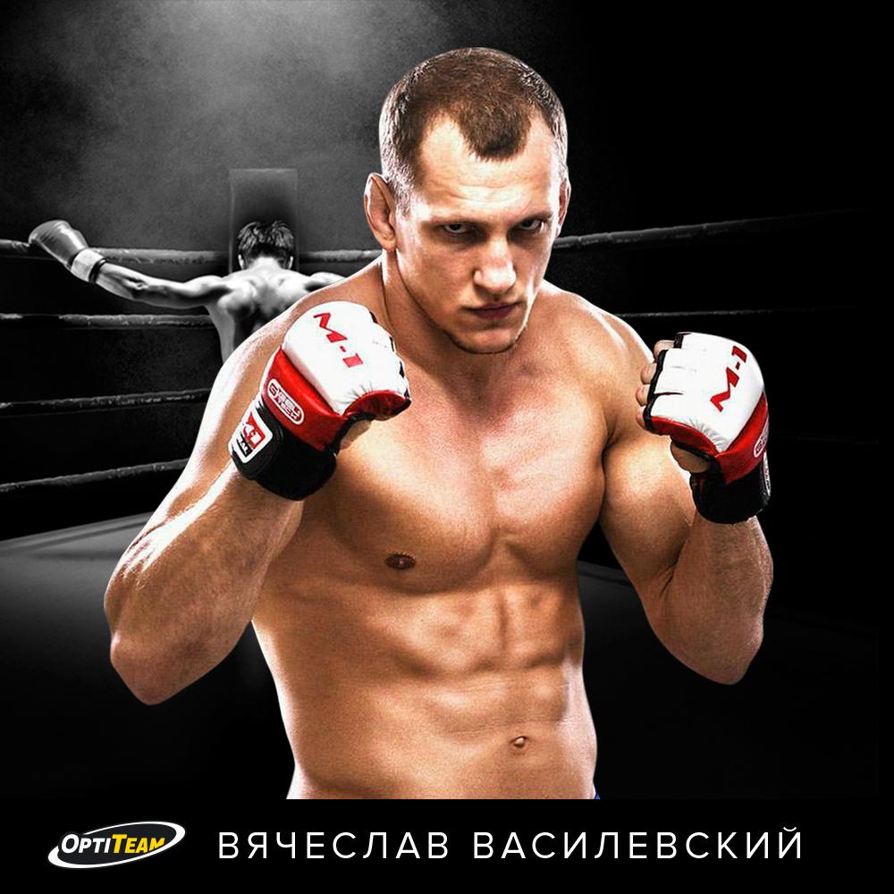 Vasilevskii 774 %281%29