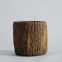 Oak Bark Planter Small