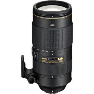 Nikon af s 80 400mm 1