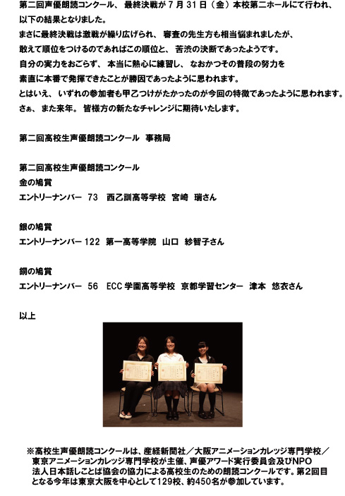 決戦大会web.jpg