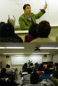 狂言特別授業.jpg