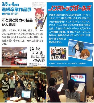 進級卒業展.JPG