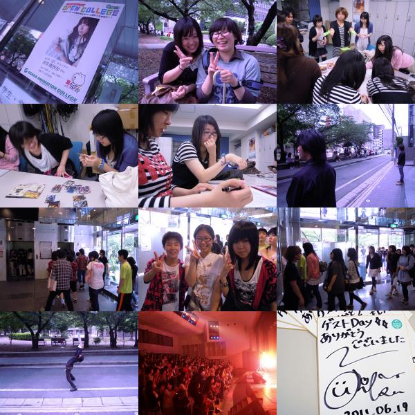 20110621yoshioka