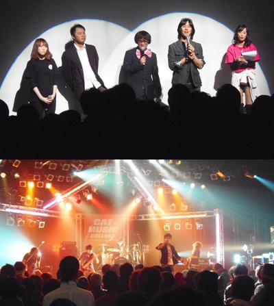 gakusai2012
