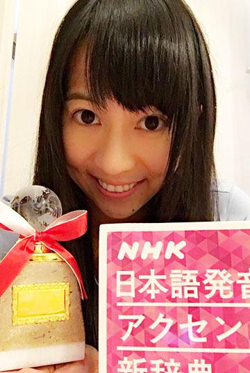 第六回国際声優コンテスト「声優魂」インターナショナルカテゴリーで卒業生が優秀賞受賞!!