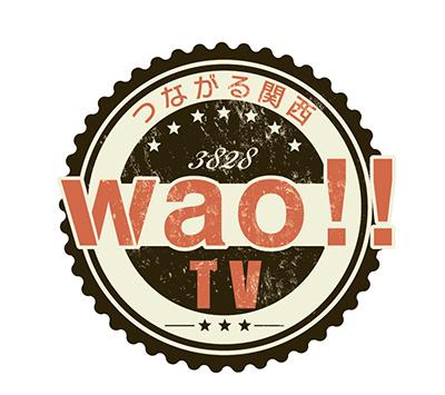J:COMつながる関西wao!!TV 第7期キャストオーディション開催!!