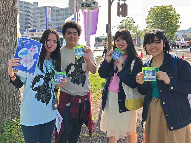びわこジャズ東近江でMCを楽しむ!!