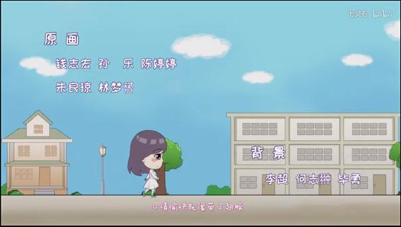 上海で就職した留学卒業生が原画を担当!