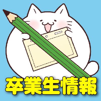 渡まかなさんの漫画「大公妃候補だけど、堅実に行こうと思います」連載開始!