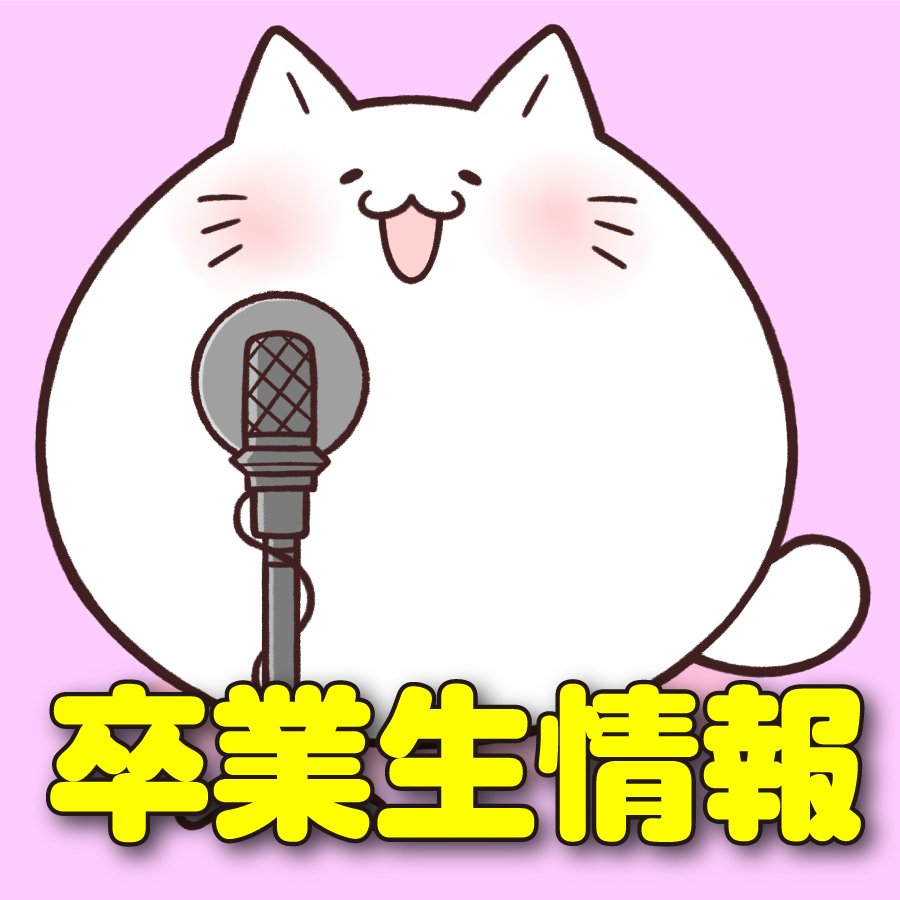 声優学科卒業生 本泉莉奈さんが【第13回声優アワード 新人女優賞】を受賞!!