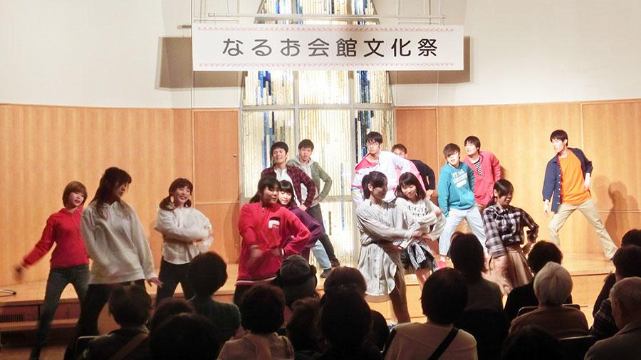 なるお会館文化祭に参加しました!