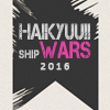 Haikyuu!!Ship Wars 2016