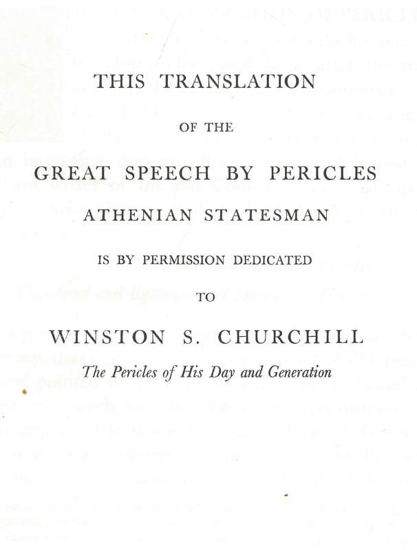 an analysis of the topic of the parallels between pericles funeral oration and lincolns gettysburg a The funeral oration was recorded by thucydides in book two of his famous history of the peloponnesian war although thucydides records the speech in the first person as if it were a word for word record of what pericles said, there can be little doubt that he edited the speech at the very least thucydides says early in his.