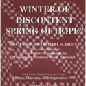 S16-550a   Ephemera - Hocken Lecture Posters.jpg