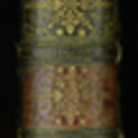 Cabinet 1 Church of England the book of common prayer spine.jpg
