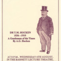 S16-549b   Ephemera - Hocken Lecture Posters.jpg