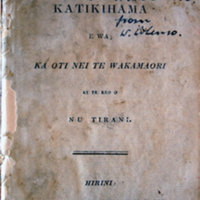 katikihama_book_large.jpg