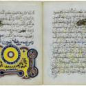 The Qur'an