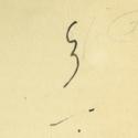 Gill signature.jpg