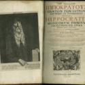 Hippocratis Cab 14.jpg