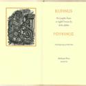 Cabinet-17-Rufinus.jpg