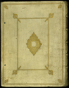 || De Institutione Oratoria Libri Duodecim, Quintilian | [Leiden: Johannes du Vivié], 1720 | Shoults Lc 1720 Q