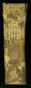 || Evricii Cordi Simesusii Germani, Poetae Lepidissimi, Euricius Cordus | [Leipzig: Valentin Papst], [c1550] | Shoults Gb 1550 C