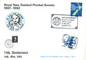 Royal New Zealand Plunket Society 1907-1982 First Day cover