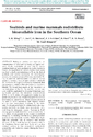 'Seabirds and marine mammals redistribute bioavailable iron in the Southern Ocean' from Marine Ecology Progress Series, Vol. 510